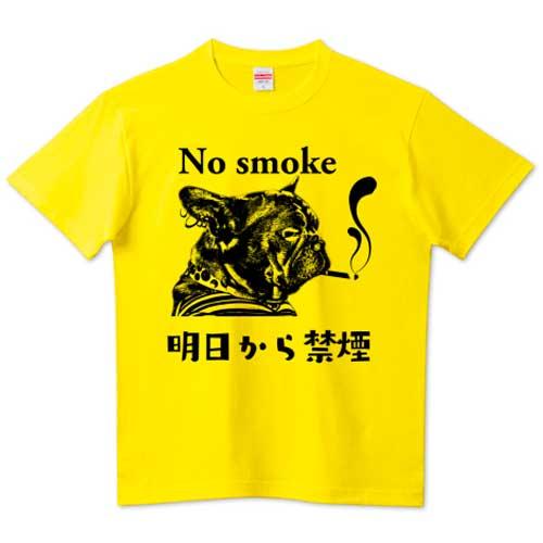 明日から禁煙フレンチブルドッグTシャツホワイト レディースブルー