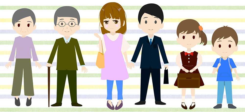 可愛い3世代家族のイラスト