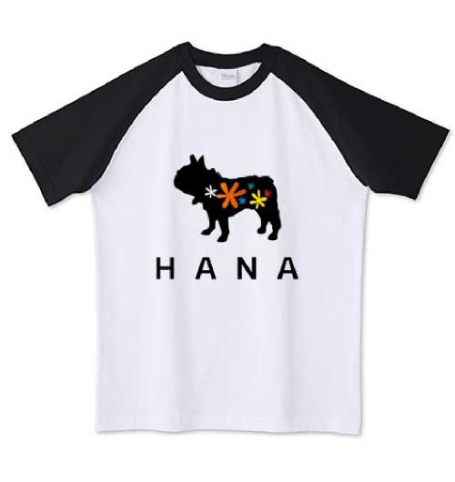 HANAーフレンチブルドッグTシャツ