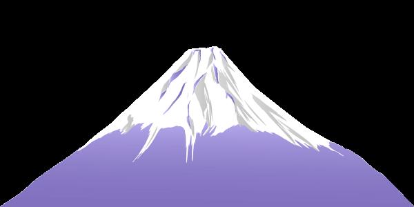 紫の富士山のイラスト