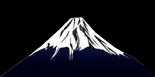 白黒の富士山のイラスト