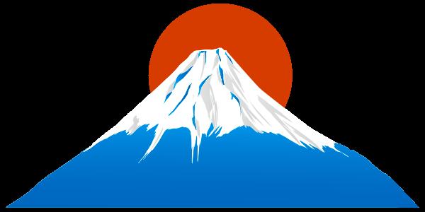 日の出と富士山のイラスト