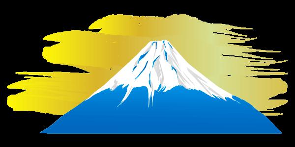 かっこいい富士山のイラスト