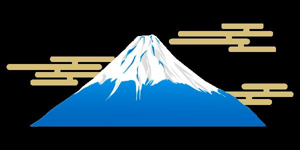 金の雲と富士山のイラスト