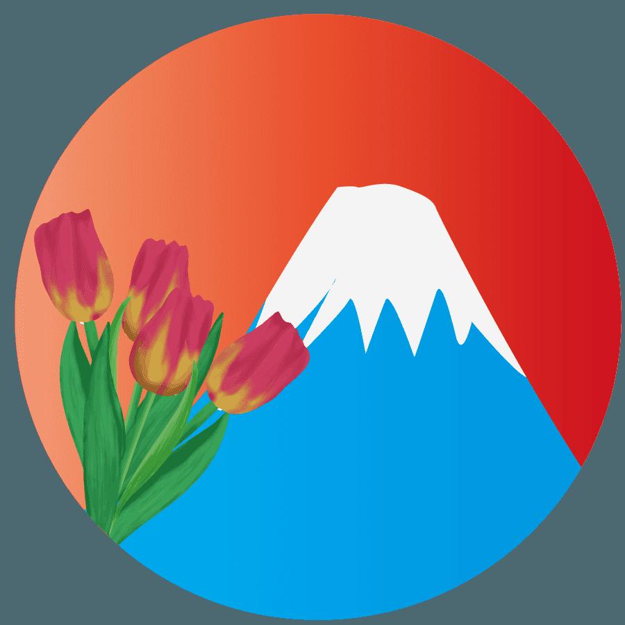 チューリップと春の富士山のイラスト