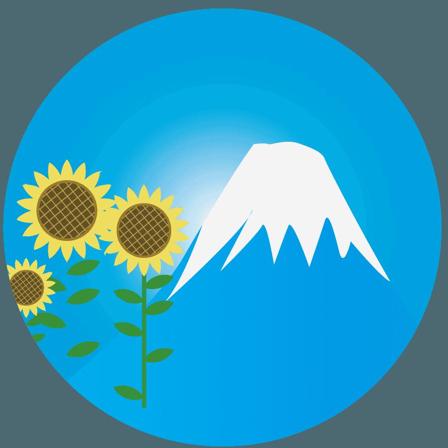 夏のひまわりと富士山のイラスト
