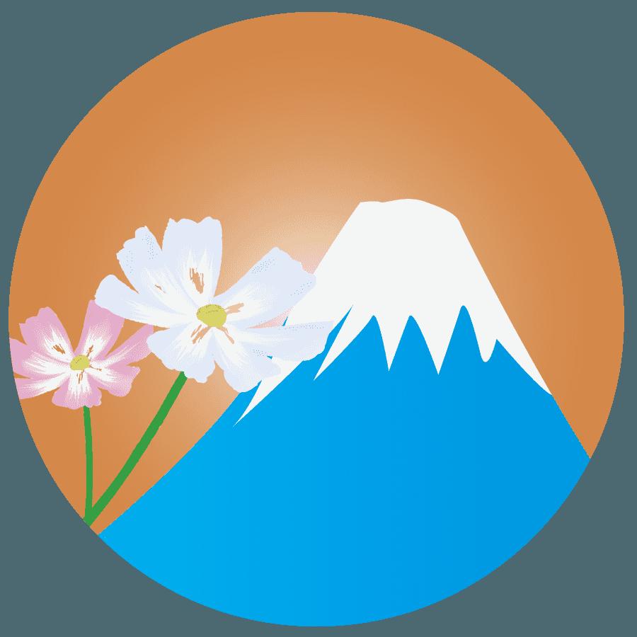 秋のコスモスと富士山のイラスト