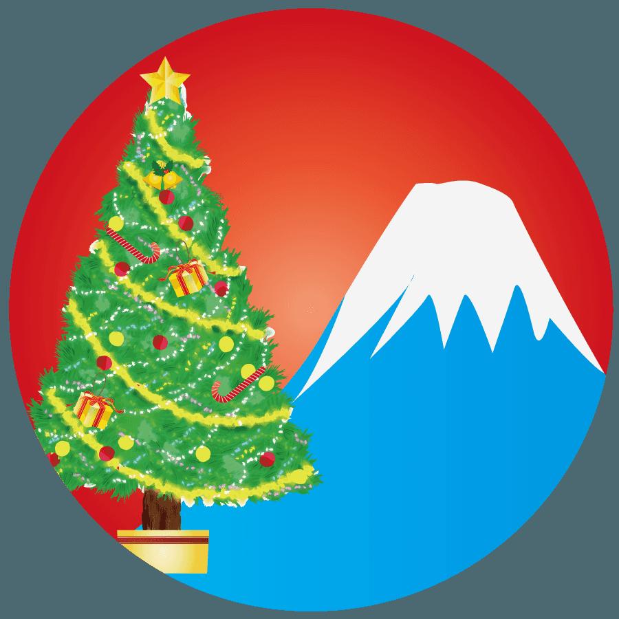 クリスマスツリーと富士山のイラスト