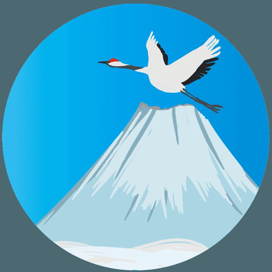 鶴と富士山の正月イメージのイラスト