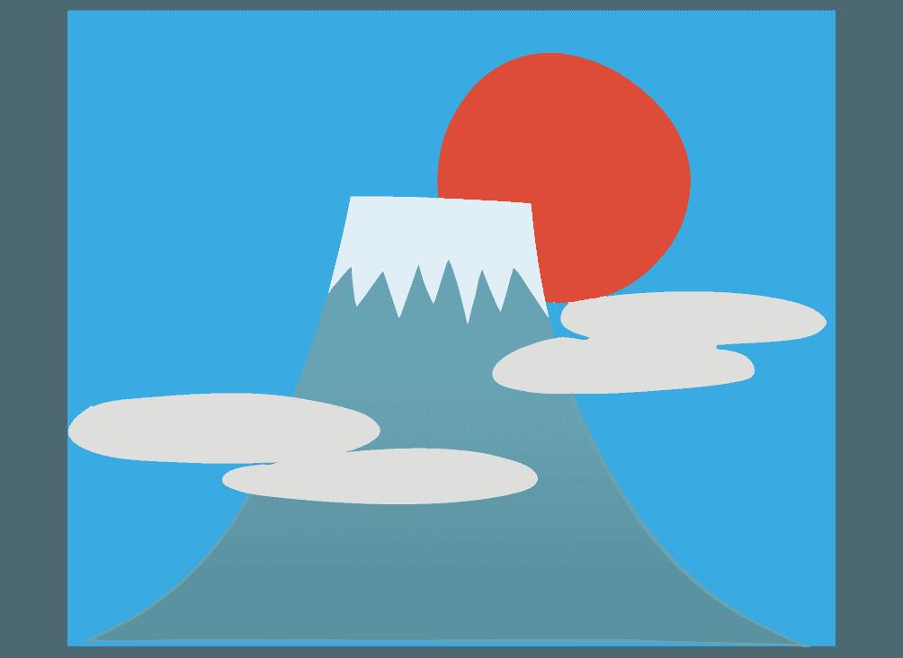 太陽と雲と富士山のイラスト