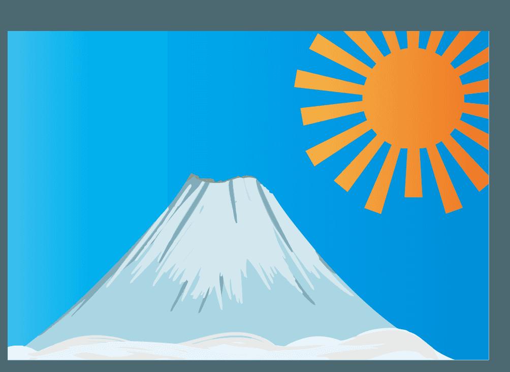 太陽と富士山と雲海のイラスト