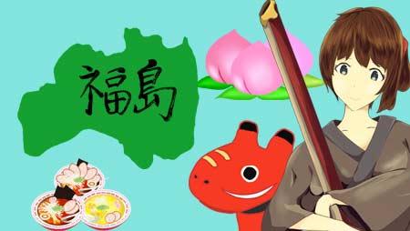 福島のイラスト - 白虎隊や喜多方ラーメン、赤べこ素材