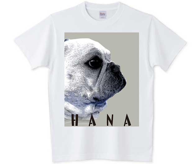 funny-french4 HANA名入れTシャツ ホワイト