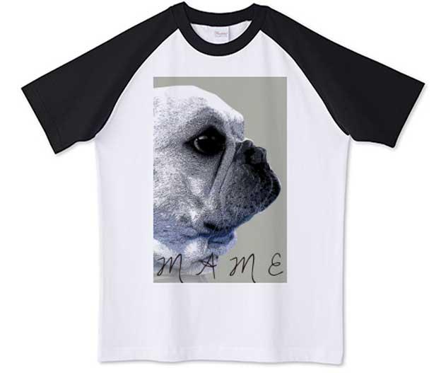 funny-french4 MAME名入れTシャツ ラグラン