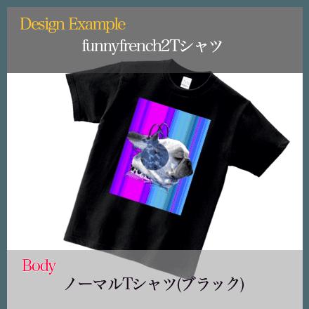 funnyfrenchTシャツ2 Tシャツ