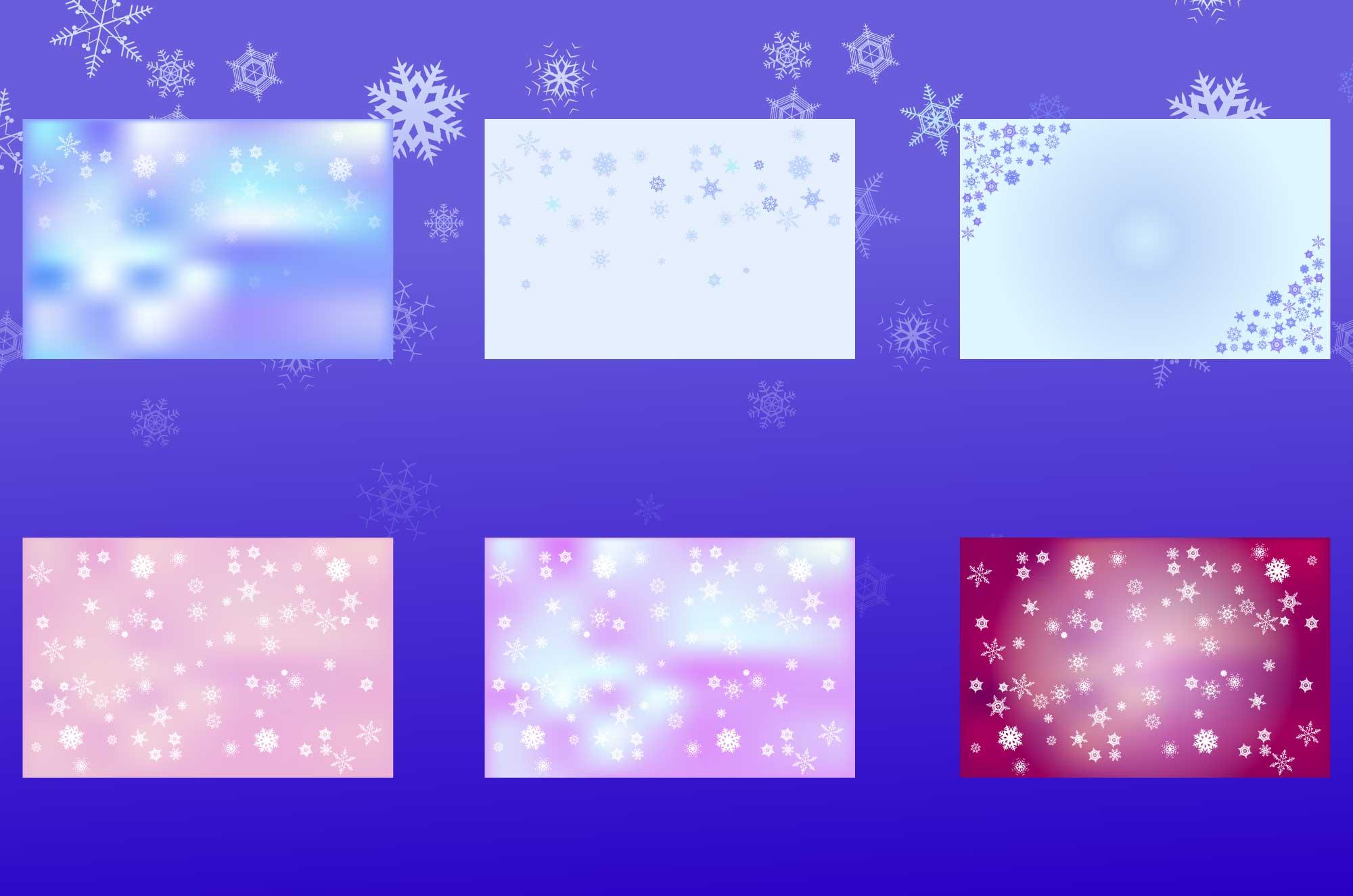 冬背景フリーイラスト - 雪の結晶のおしゃれな無料素材