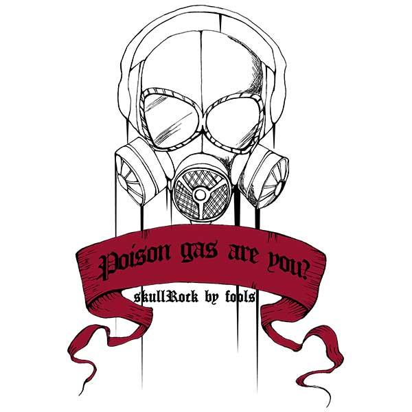 ガスマスクデザイン