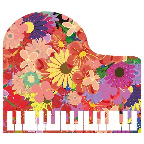 花柄ピアノデザイン