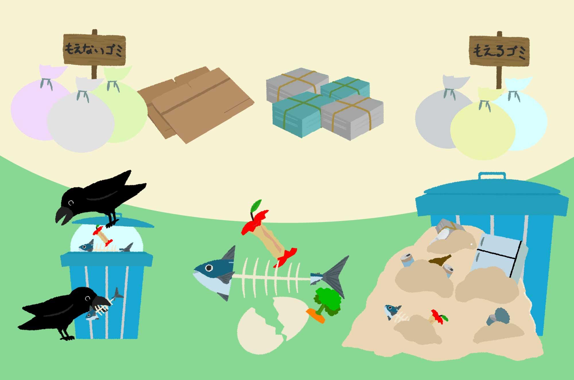 ゴミのイラスト - 可愛い分別のイメージ無料素材