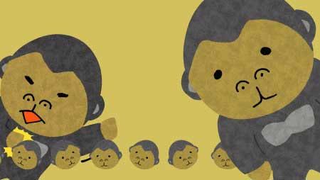 可愛いゴリラのイラスト無料素材集!オリジナルキャラ