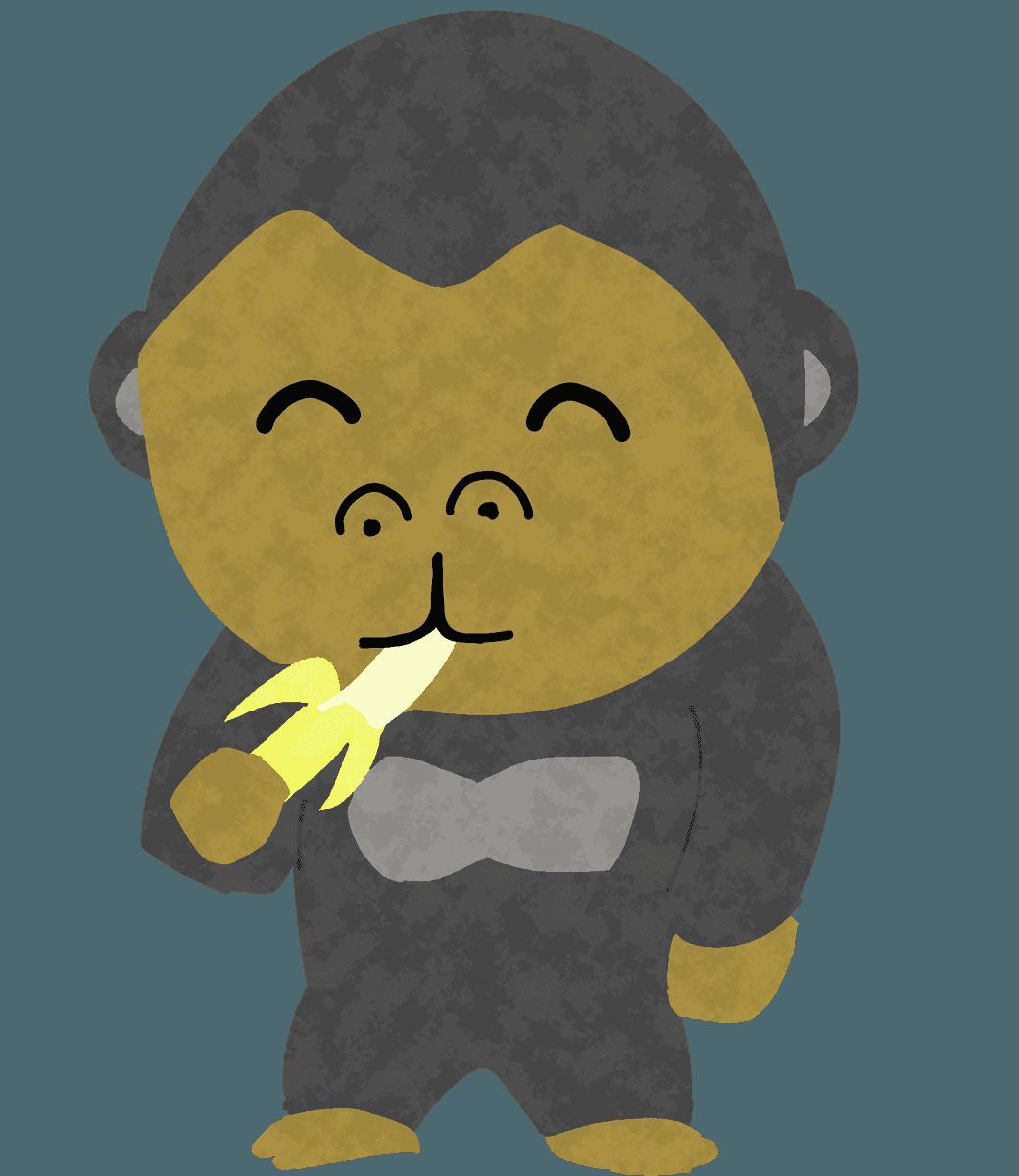 バナナを食べるゴリライラスト