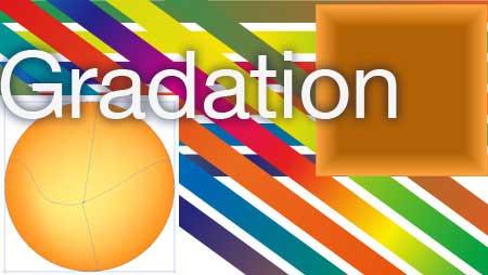 イラストレーターのグラデーションの基本と上手に使う方法