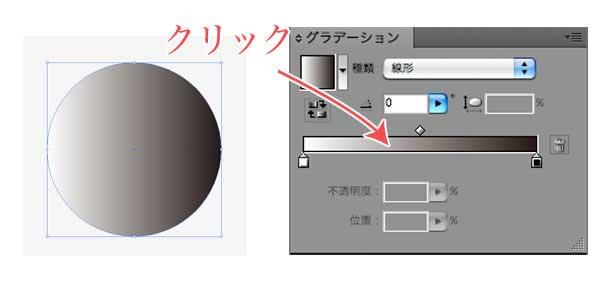 グラデーションが適用された円のオブジェクト