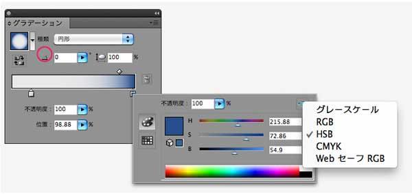 グラデーションパネルのカラー選択方法