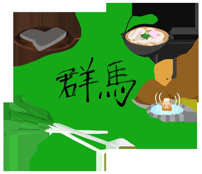 群馬県の挿絵イラスト