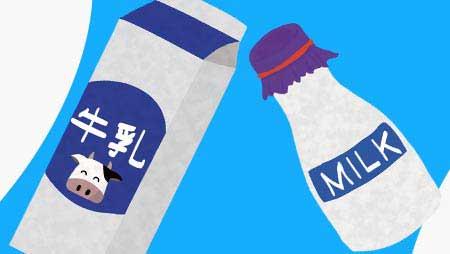 牛乳イラスト - 手描きで描いた可愛い飲み物の無料素材