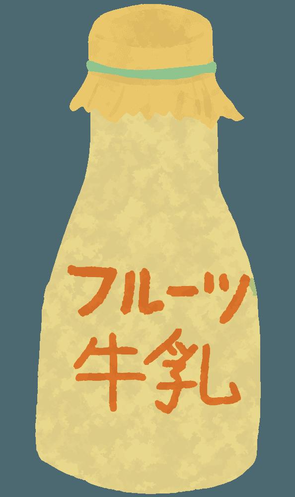 可愛いフルーツ牛乳のイラスト