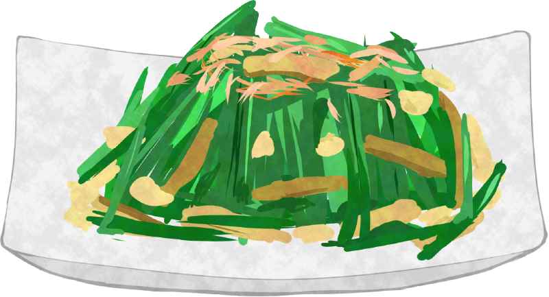 ほうれん草の和物のイラスト