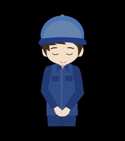 礼をする配送員(男)のイラスト