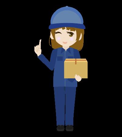 指を差す配送員(女)のイラスト
