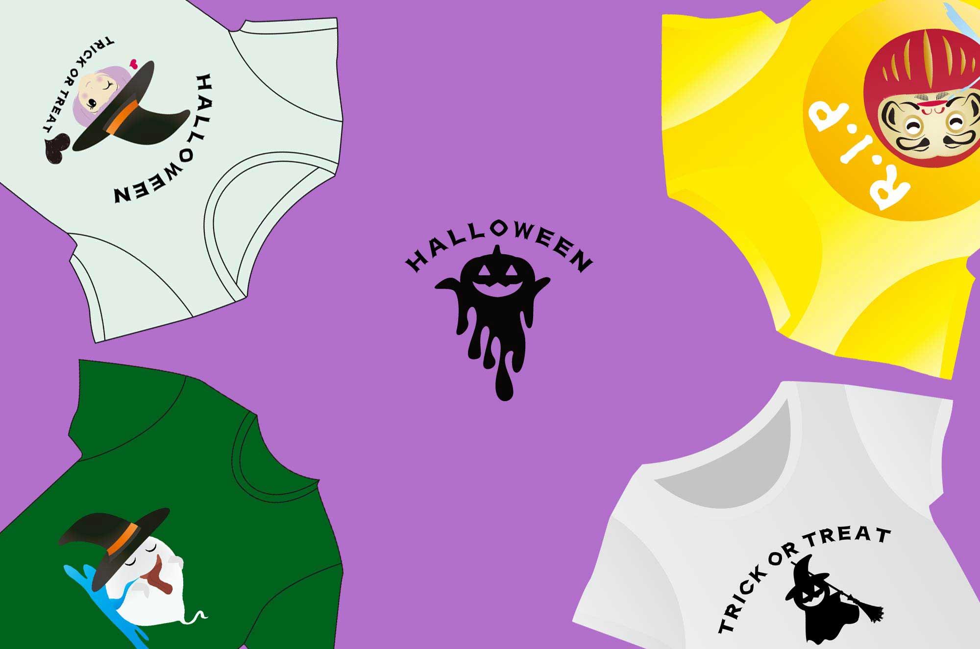 ハロウィンTシャツ - 面白いオリジナルグッズがいっぱい!