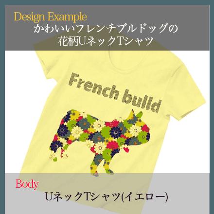 フレンチブルドッグの花柄uネックTシャツ