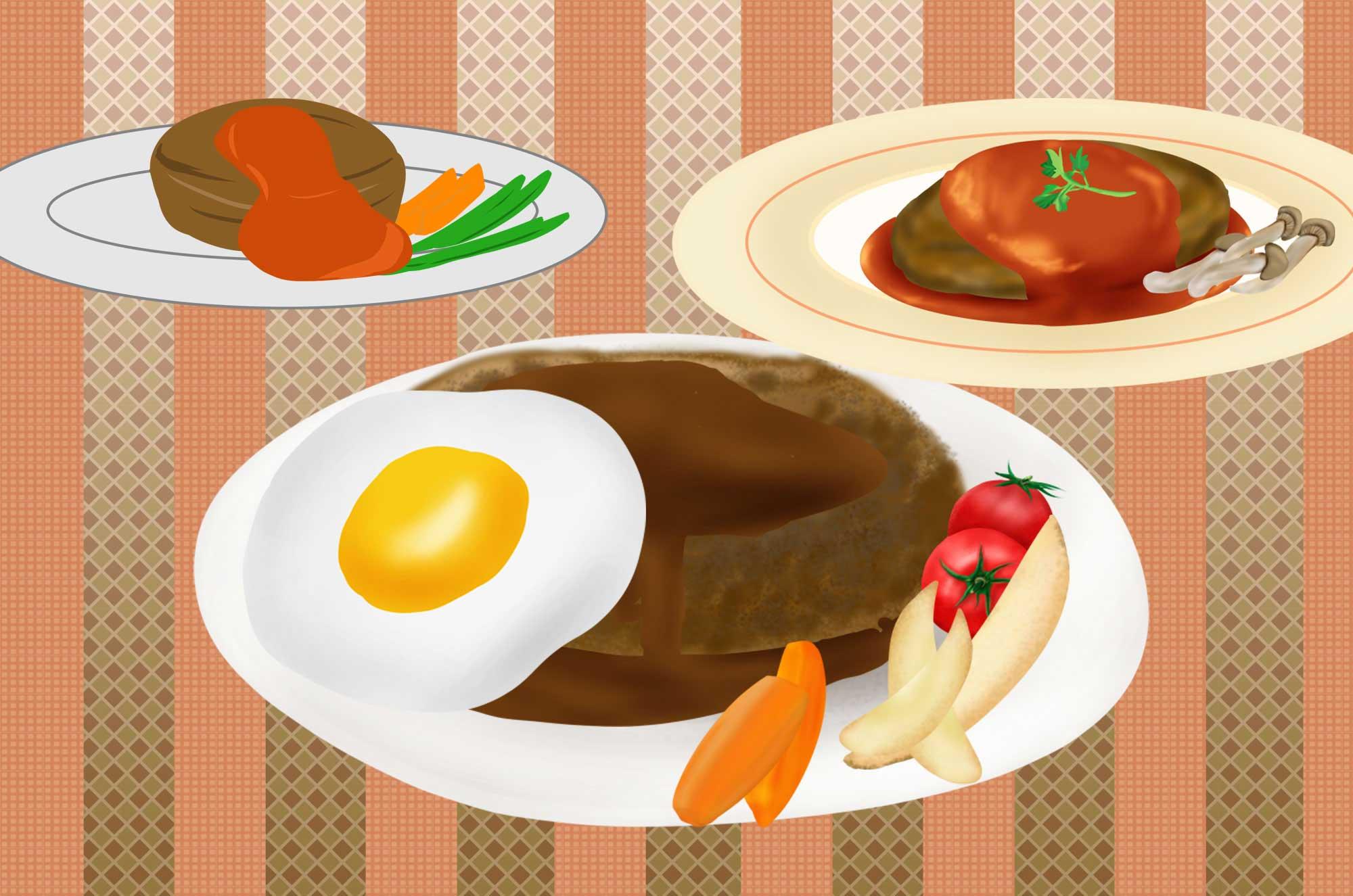 ハンバーグイラスト - 洋風料理のフリー素材集☆添え物も