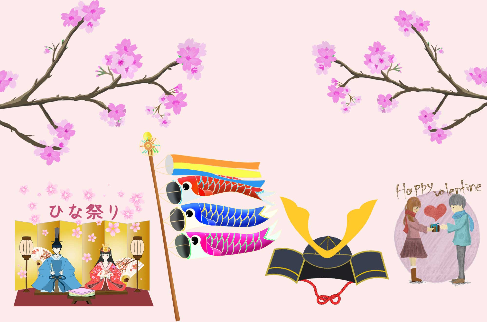 春の無料イラスト - 季節の食べ物・花・行事の素材