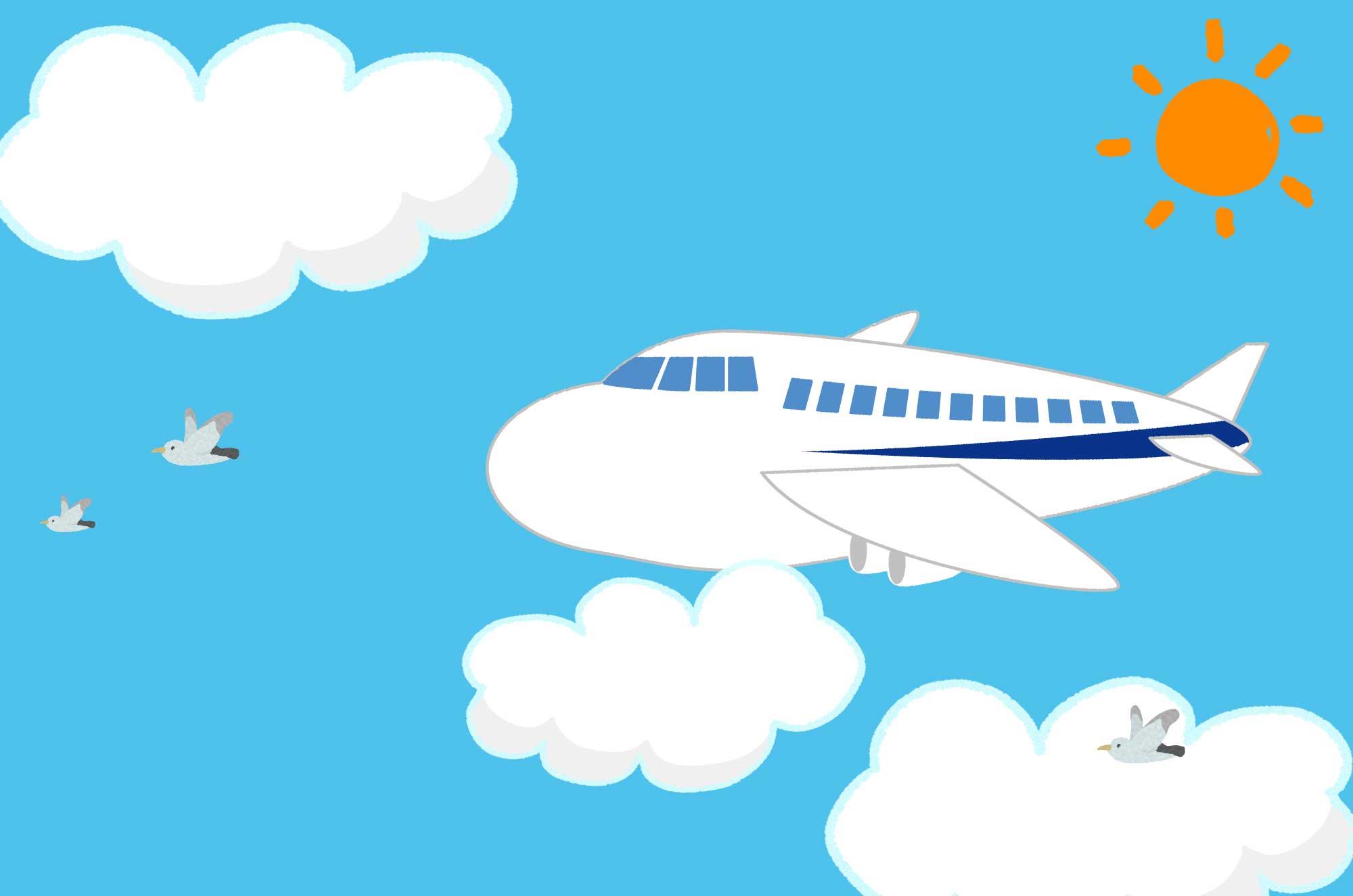 可愛い飛行機のイラスト - 空の乗り物無料素材
