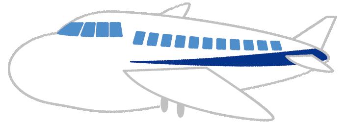 可愛い飛行機のイラスト(横)