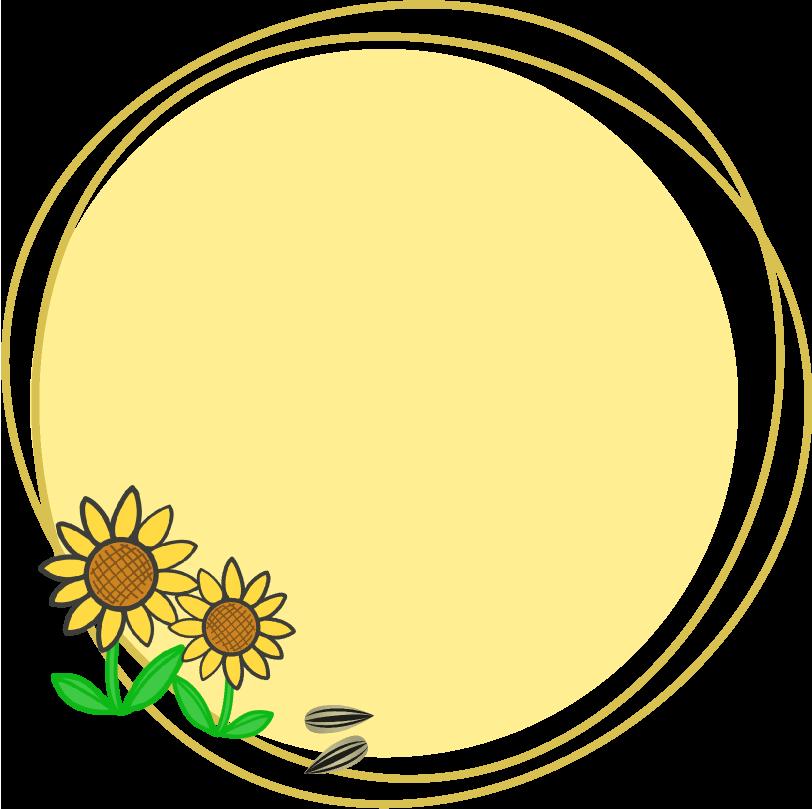 ひまわりの可愛い丸フレーム(背景あり812×809)
