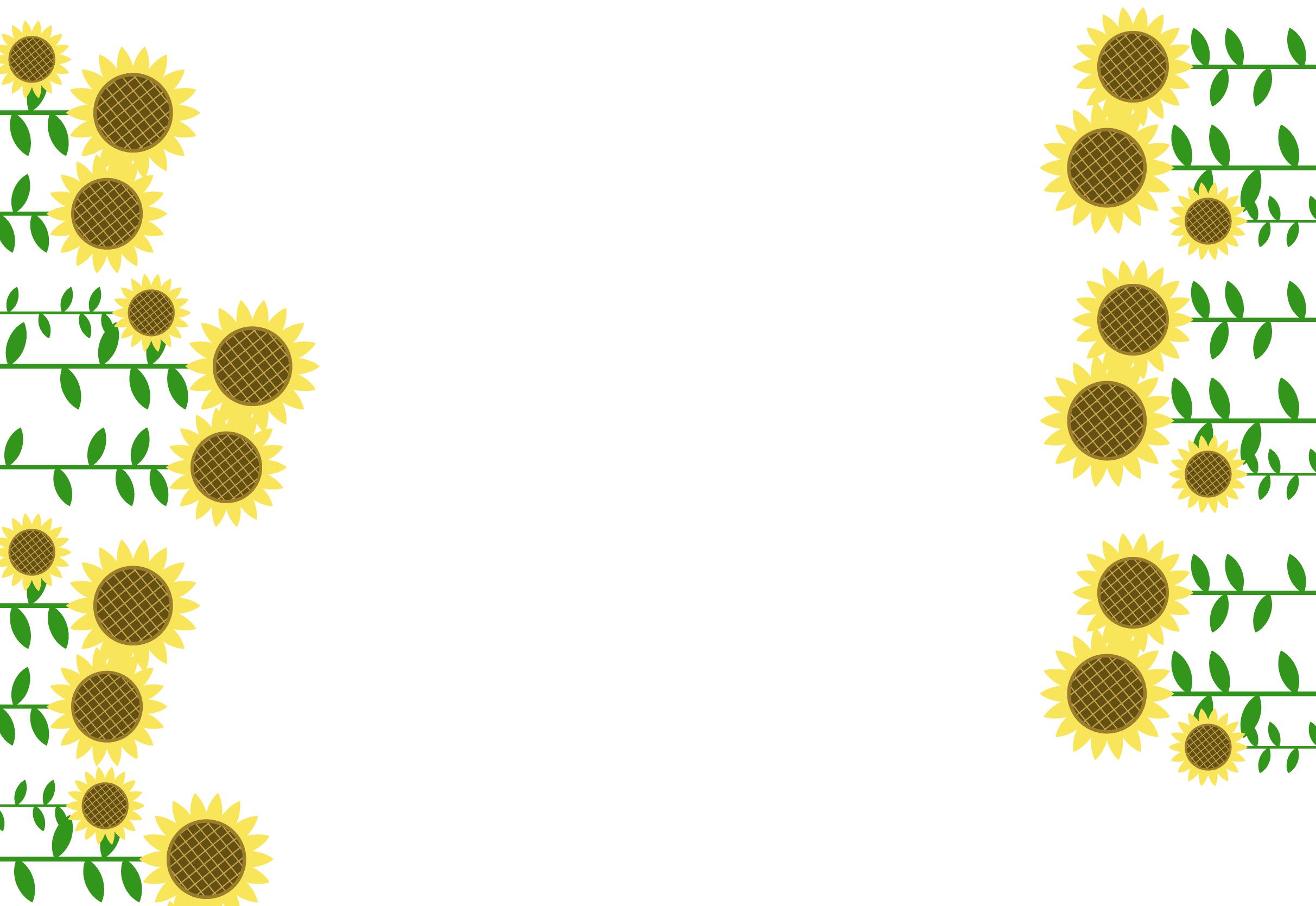 ひまわりイラスト - フリーで使える可愛い向日葵素材 - チコデザ