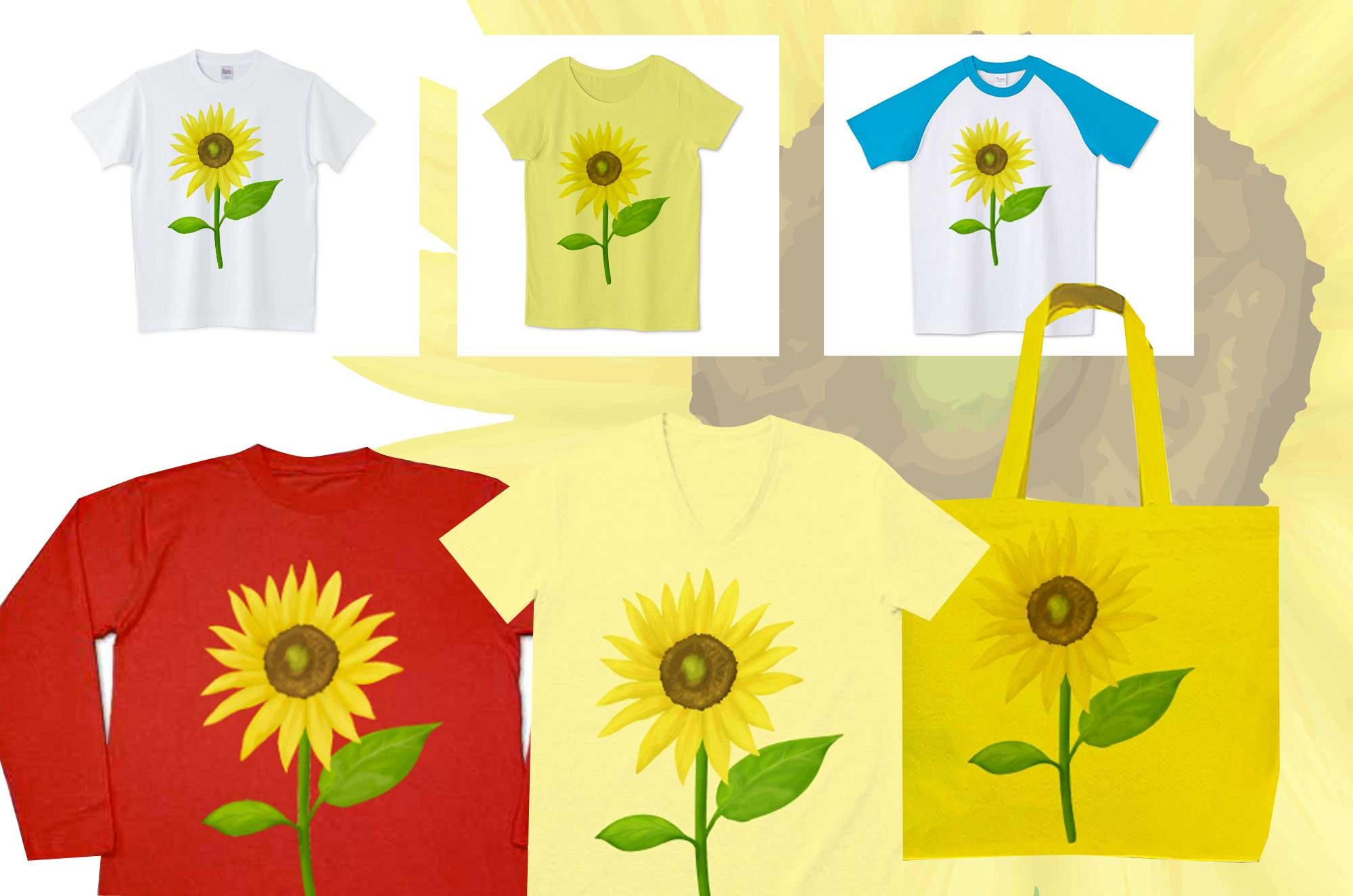 ひまわりTシャツ - 元気の象徴★オリジナルイラストグッズ