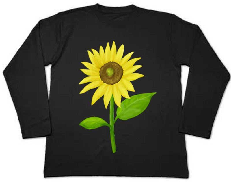 ひまわりの長袖Tシャツ
