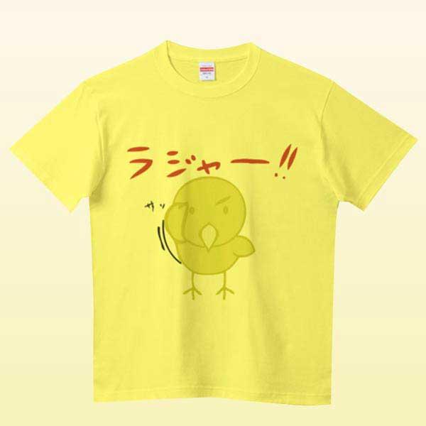 可愛いひよこのキャラクター - オピーヌのグッズとTシャツ