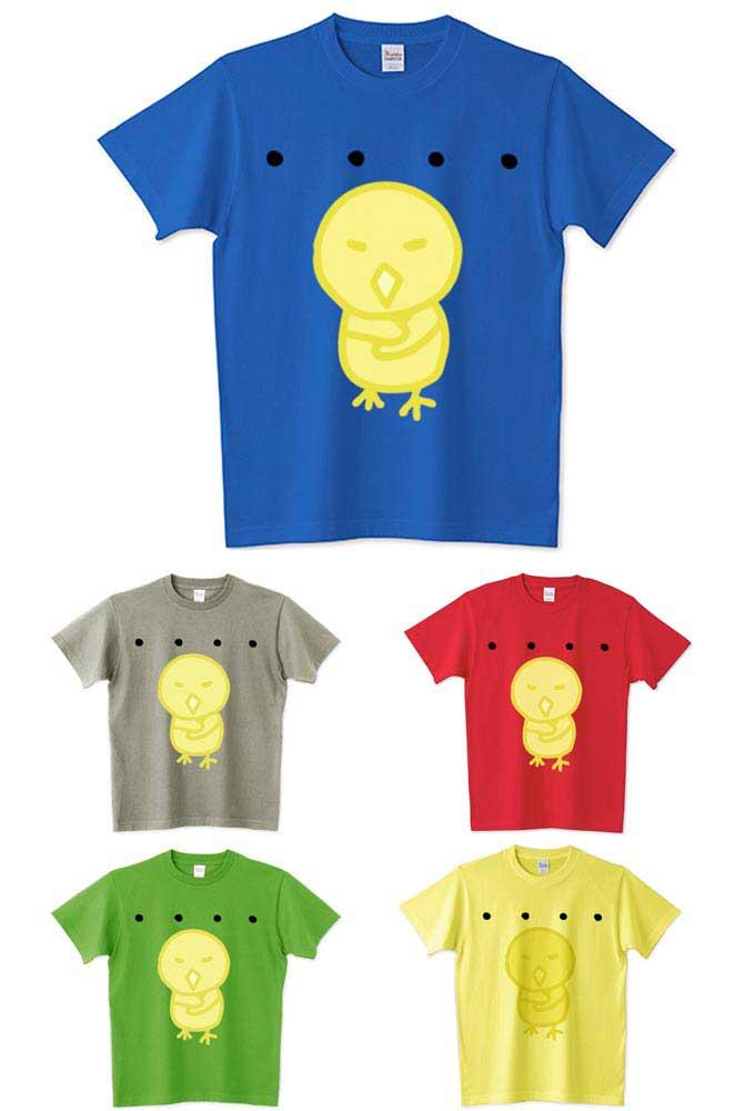 カラーいっぱいちょっと怒っているひよこTシャツ