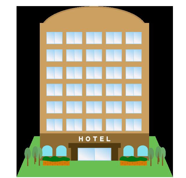 普通のホテルのイラスト