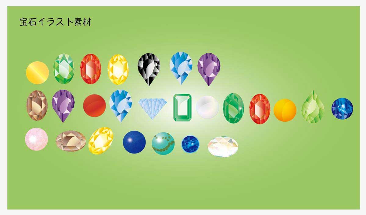 宝石のベクターイラストセット