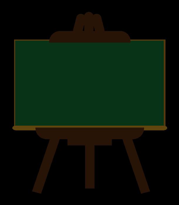 黒板の横長イーゼルのイラスト
