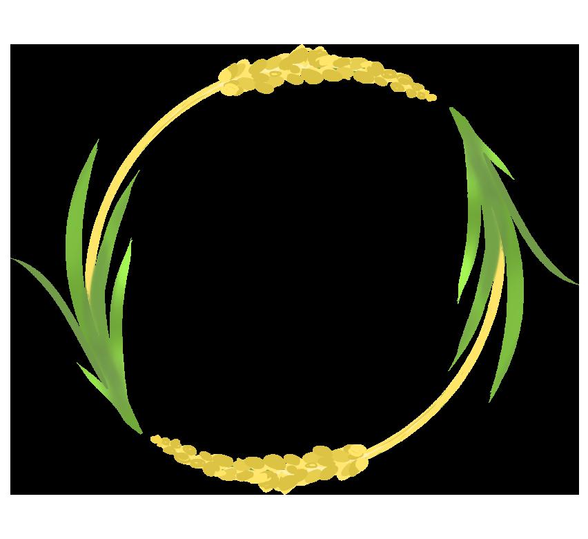 回転する稲穂